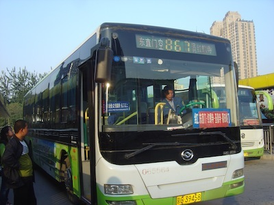 beijing public bus great wall china mutianyu travel tour cheap